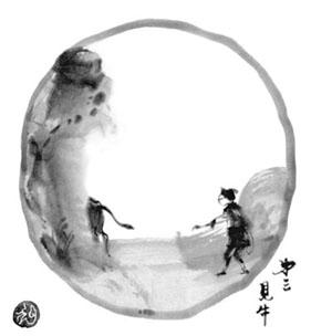 The Ten Ox-Herding Pictures, painted by Tatsuhiko YOKOO, Teisho by KUBOTA  Ji'un, Terebess Asia Online (TAO)