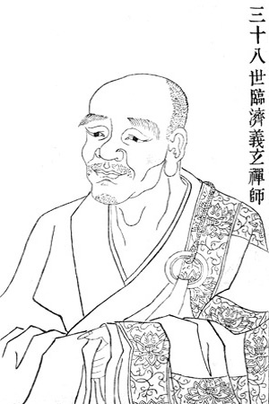 TOP 10 QUOTES BY LINJI YIXUAN | A-Z Quotes