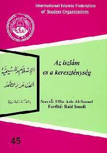 megismerni az iszlám)