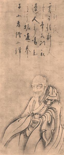 Linji Yixuan - Wikipedia
