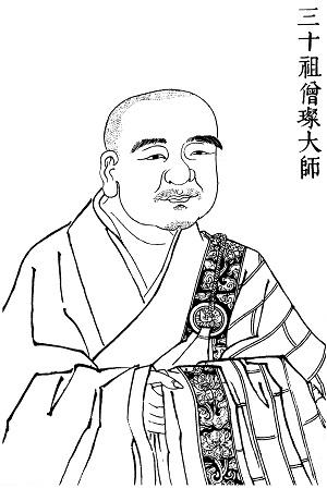 Hsin Hsin Ming By Seng Tsan Third Zen Patriarch Terebess Asia