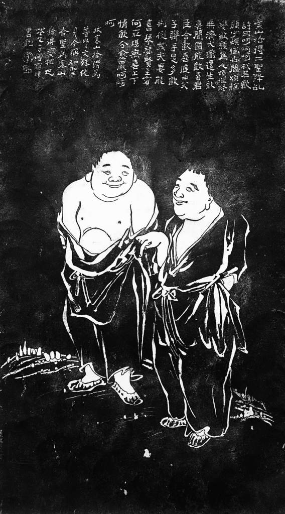http://terebess.hu/zen/chang/hanshan.html#a