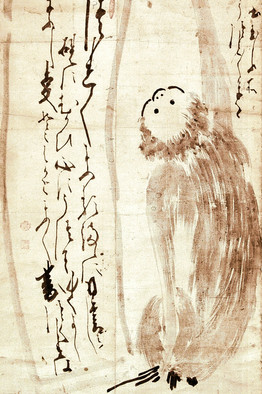 tsurezuregusa essays Tsurezuregusa yoshida kenko dikenal sebagai karya klasik literatur jepang  abad pertengahan yang mempengaruhi penulisan dan gagasan.