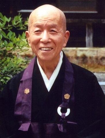 西嶋愚道 和夫 nishijima gudō wafu