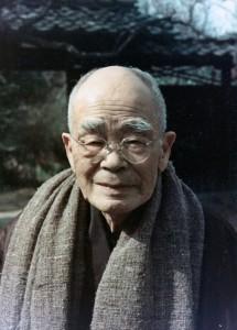 鈴木 大拙 貞太郎 Suzuki Daisetsu Teitarō (1870-1966)