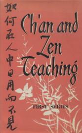 Taoist Yoga Alchemy And Immortality Pdf