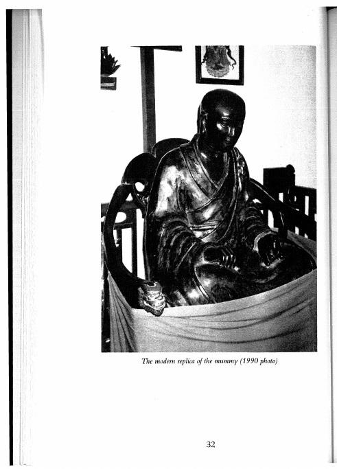 http://terebess.hu/zen/yunmen-mummy2.jpg